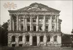 The neo-Palladian palace in Baturyn, designed by Andrey Kvasov and rebuilt by Charles Cameron, standing in ruins prior its renovation