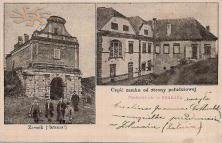 The postcard with two looks of the castle. The castle gates again.