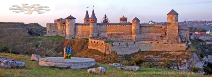 Kamianets' Old Fortress