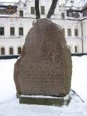The monument in the memory of Prince Yaroslav's library.