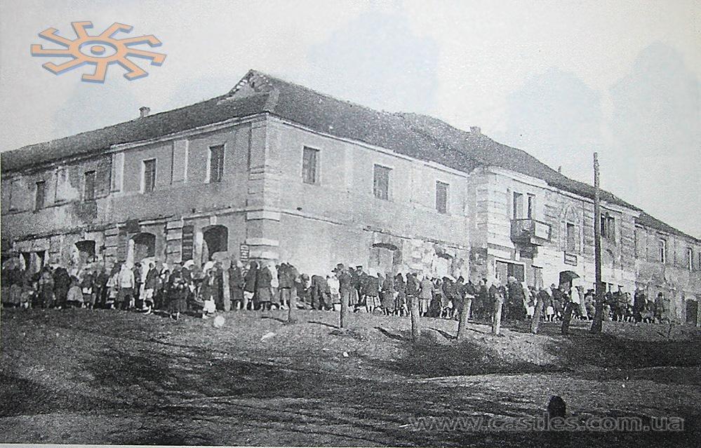 Такою була ратуша у Мджибожі. Фото Павла Жолтовського 9cd18fc294883