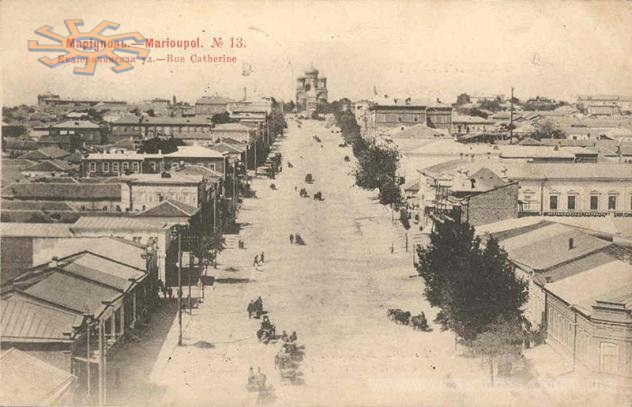Old Mariupol.