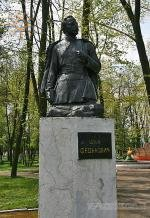 Fedkovytch monument in park, Storozhynets