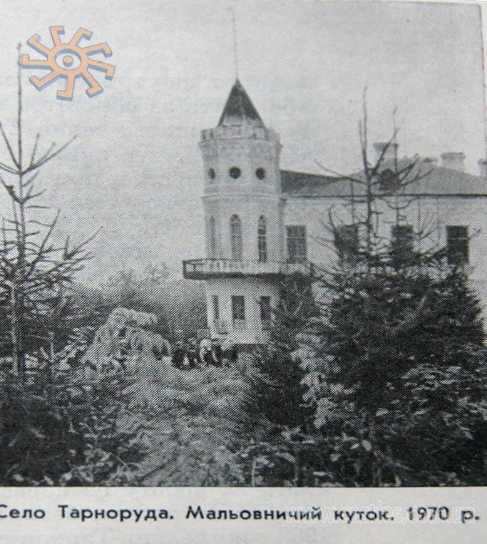 Тарноруда — село в Волочисском районе Хмельницкой области Украины