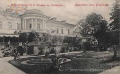 Palace of Kochubey in Dykanka was ruined in 1917.