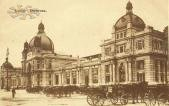 Old photos of Lvov railway station