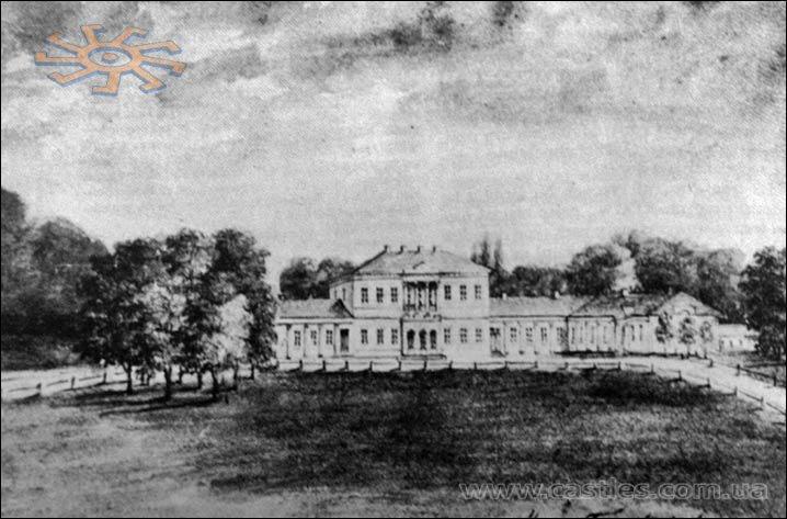 9ee5067543c264 Монастирище. Палац Подісьських. Н.Орда, 1870 р.