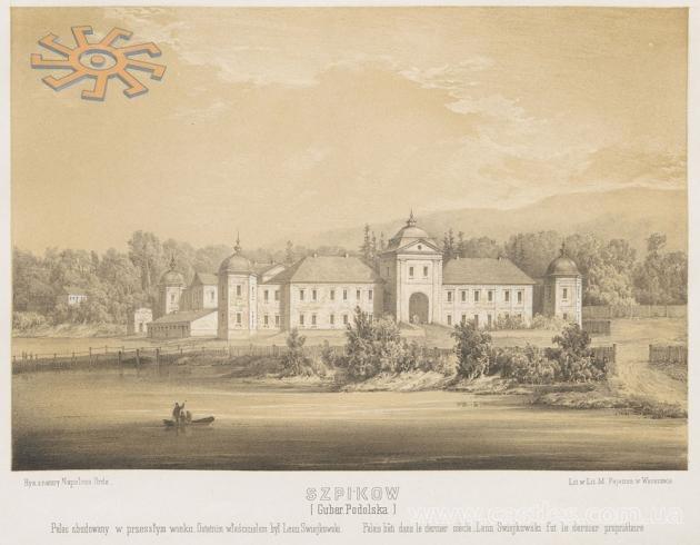 Шпиківський замок. Літографія з акварелі Наполеона Орди