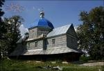 Wooden Trinity church in Slavna, Western ukraine