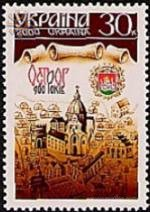Stamp with Ostroh castle