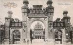 Main gate in old times